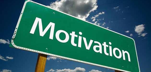 Как повысить мотивацию